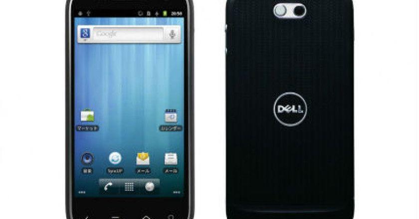 smartphone_dell