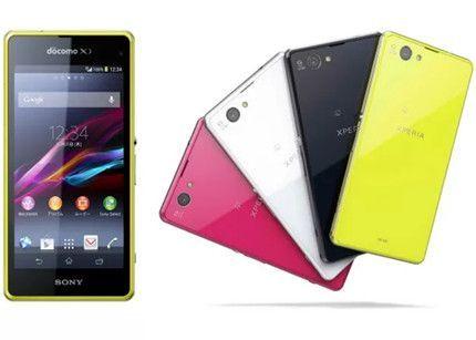 Sony Xperia Z1 S