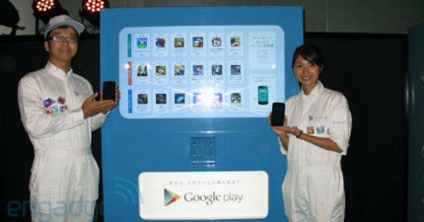 google_maquina_apps