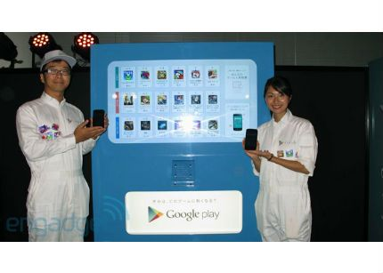 google_play_maquina