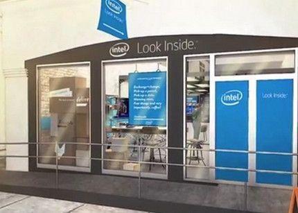 Intel-Retail