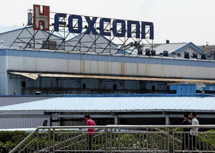foxconn_estados_unidos
