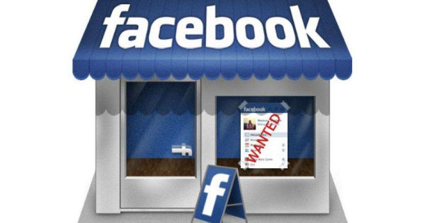 tienda_en_facebook