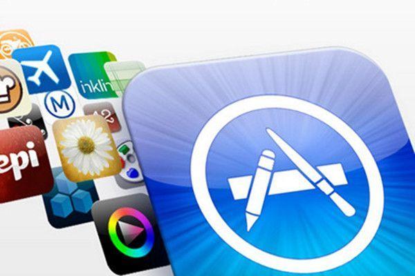 Apple-aplicaciones-menores