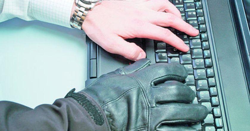 protección_cibercrimen