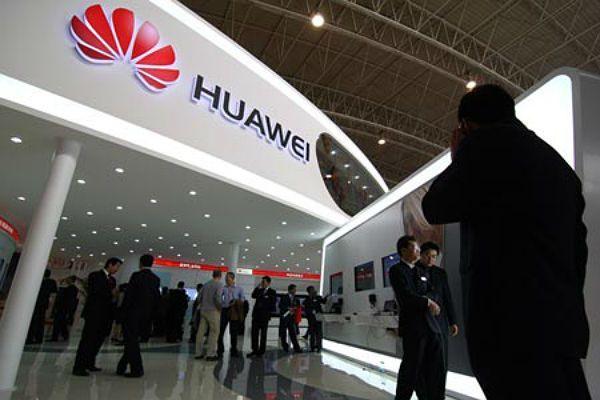 huawei_enterprise