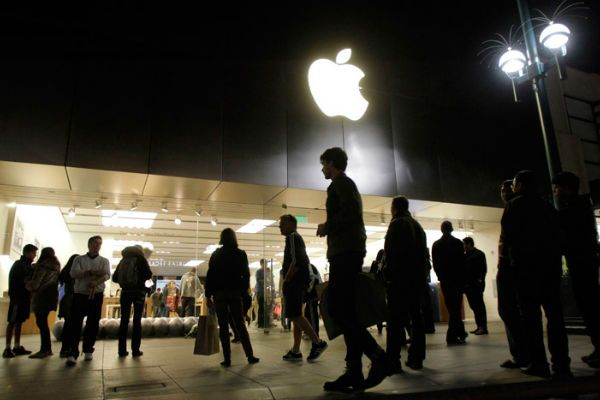 tiendas_apple
