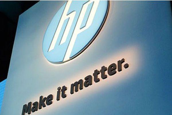 HP_partnerone_novedades