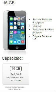 ipod_españa