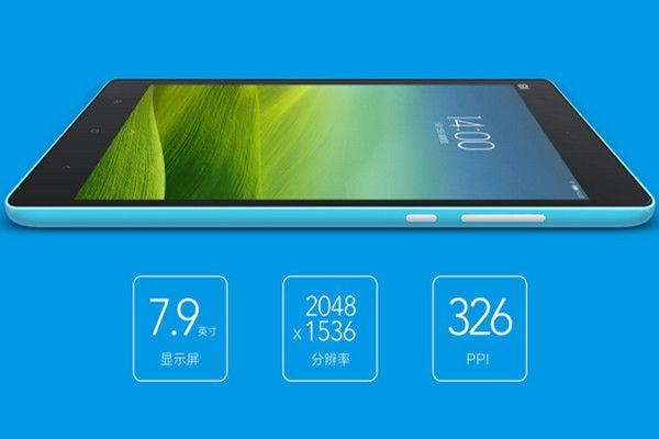 XiaomiMiPad
