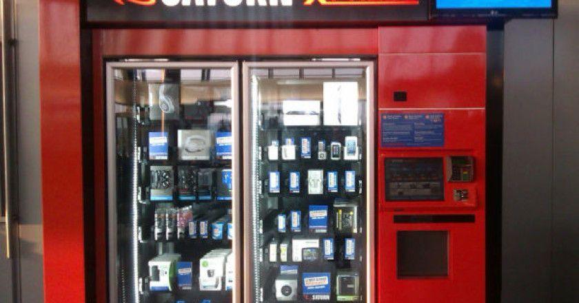vending_saturn_express