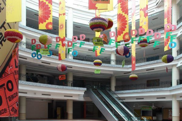 Centros_comerciales_NewSouthChinaMall