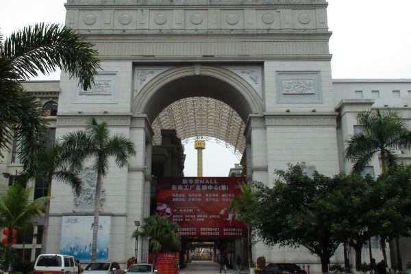 centros_comerciales_New-South-China-Mall