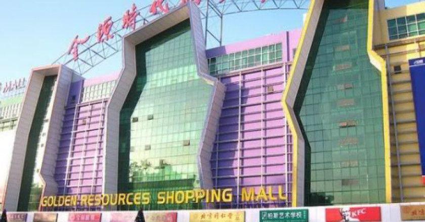 centros_comerciales_más_grandes