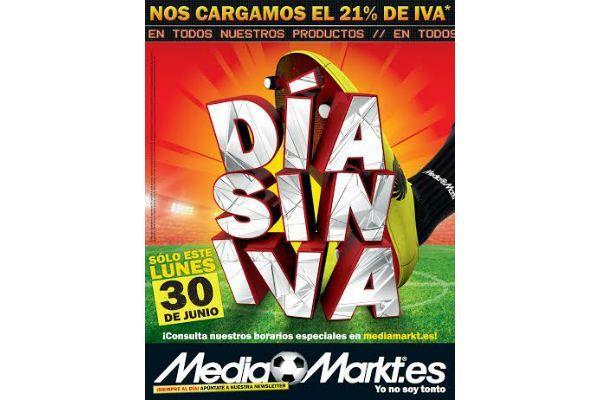 media_markt_día_sin_iva_2014