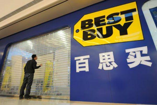 best_buy_china