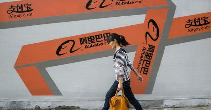 alibaba_anuncios