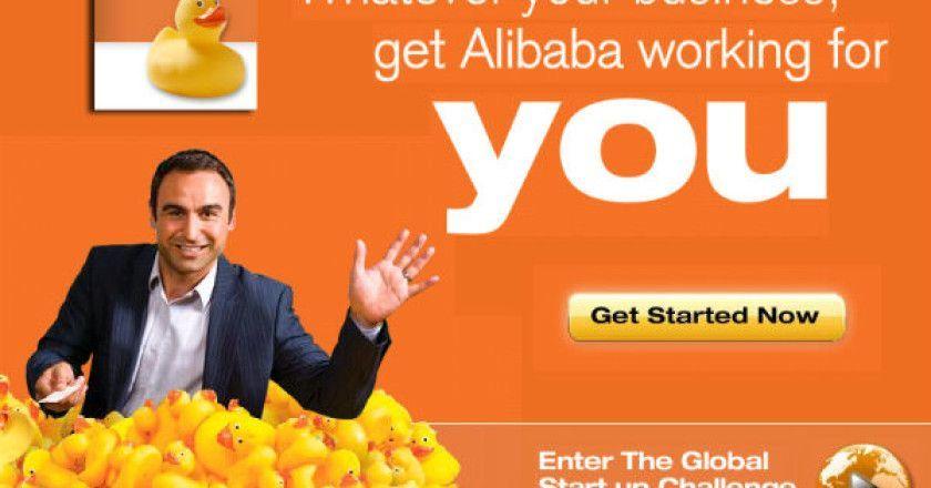 alibaba_b2b
