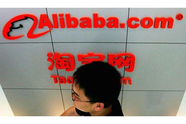 alibaba_fuera_china