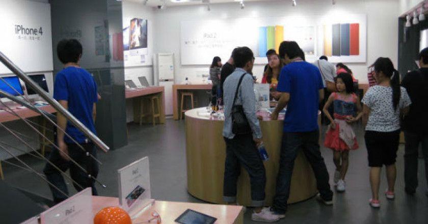 tienda_falsa_apple