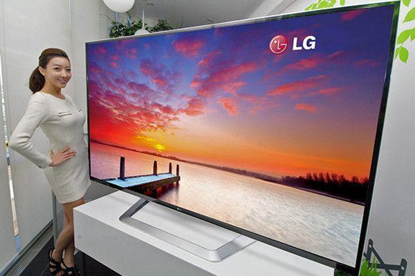 Televisor 8K de LG