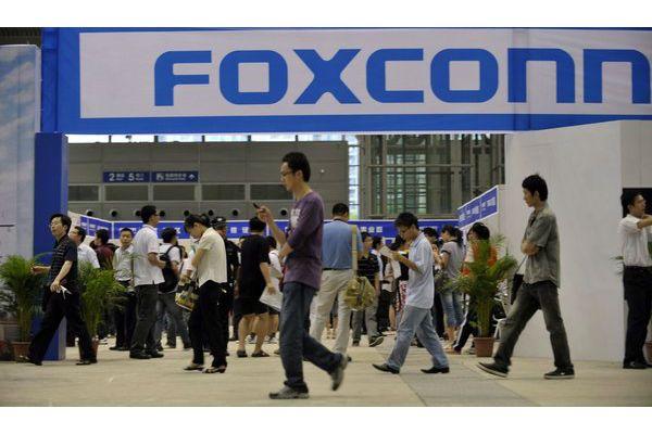 foxconn_centro_comercial