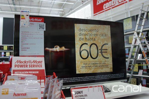 media_markt_alcala_madrid3
