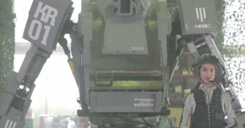 robot_amazon
