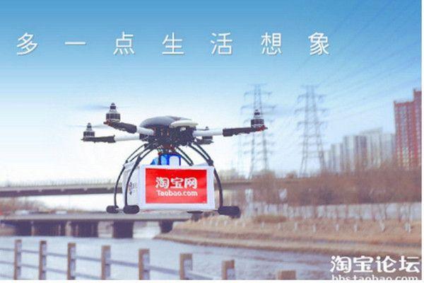 Alibaba prueba drones