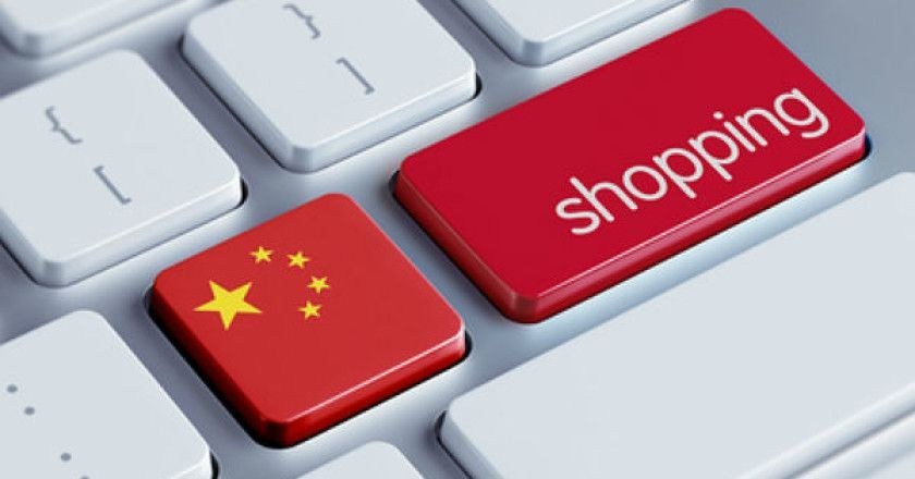 negocio_online_china