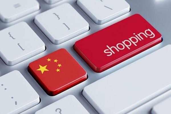 negocio_online_china