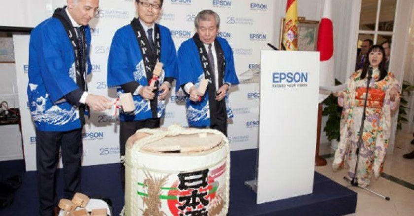 epson_españa_25_años
