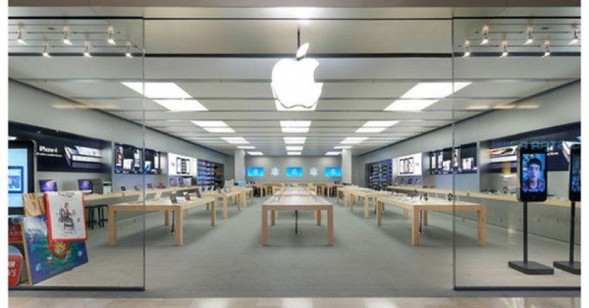 Plan Renove Apple