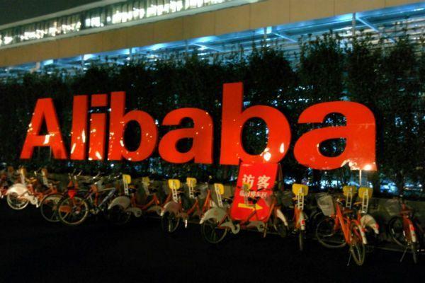 alibaba_tao_factory