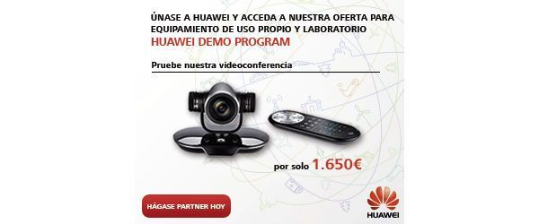 huawei_demo_program