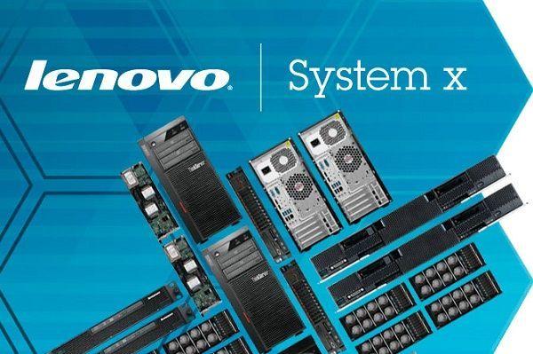 lenovo_system_x