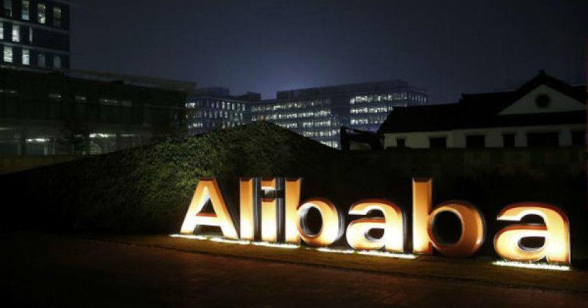 alibaba_negocio_cloud