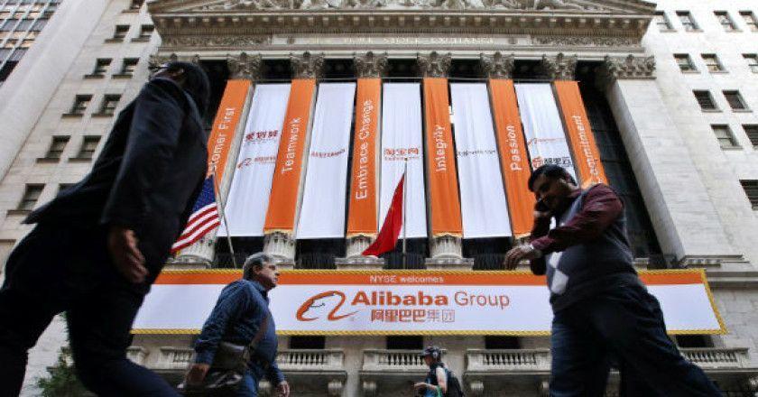 alibaba_resultados_ventas