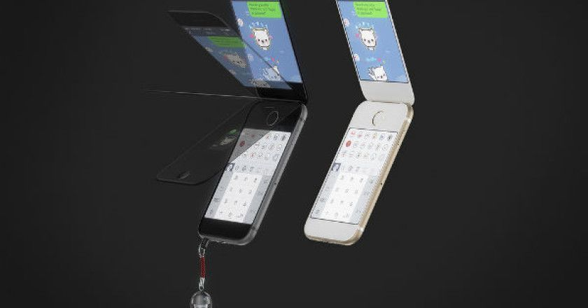 iphone_prototipo_inventado