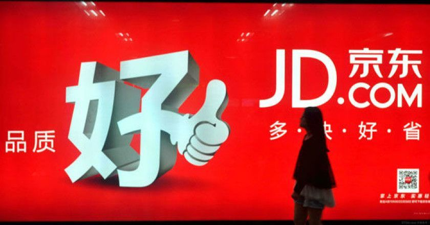 jd-com_tienda