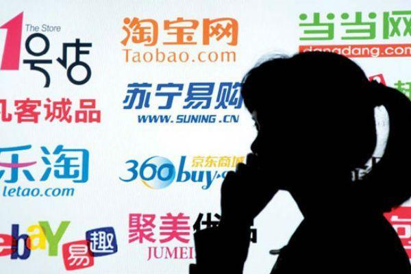 vender_en_china