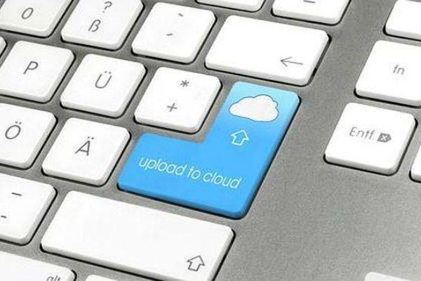 almacenamiento_cloud_empresarial