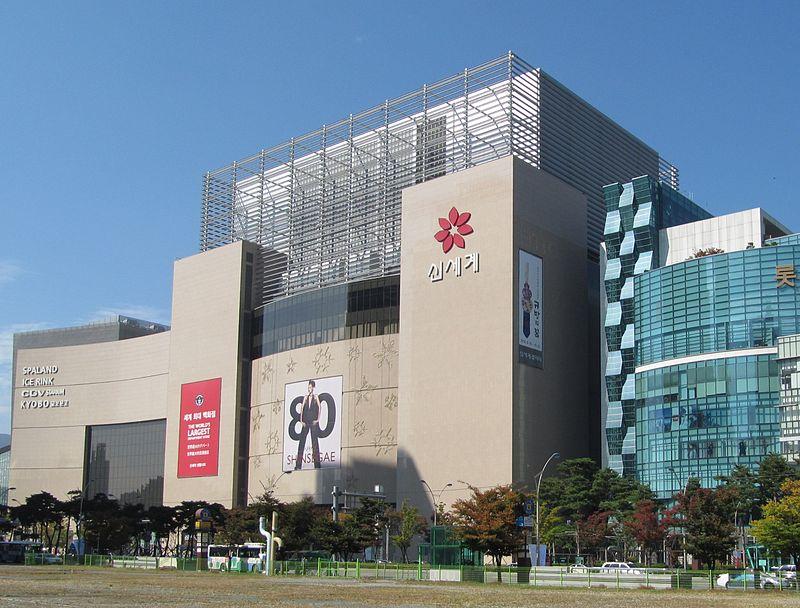 centro_comercial_shinsegae
