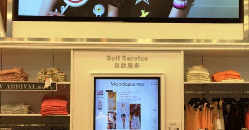 tienda_señalización_digital