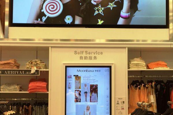 tienda_física_señalización_digital