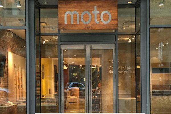 Motorola_Tienda