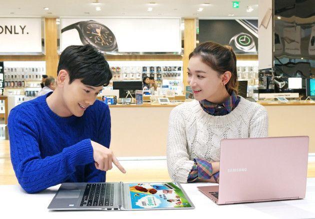 Ultrabooks_Samsung_2