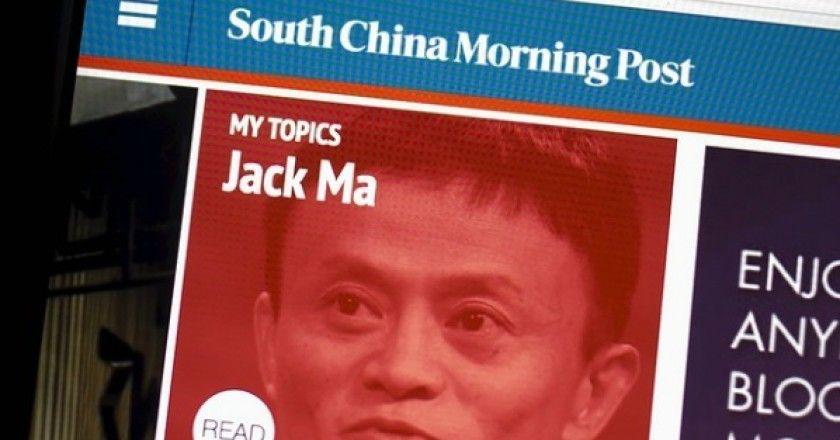 alibaba_south_china_morning_post