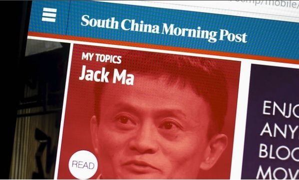 alibaba_south_china_morning_post