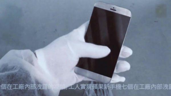 iphone_7_prototipo